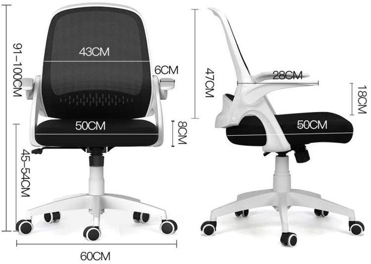 Chaise de bureau ergonomique et compacte